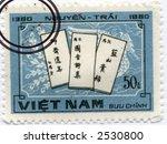 vintage postage stamp world ephemera viet nam - stock photo