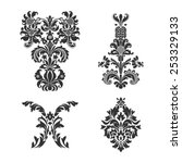 Set of ornamental vector damask elements. For your design invitations or announcements - stock vector