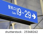 Airport sign in english and chinese indicating how to reach the gates - stock photo