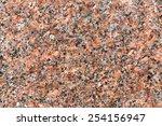 Granite rock - stock photo