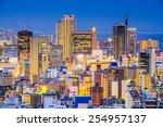 Kobe, Japan cityscape at the downtown Sannomiya District. - stock photo