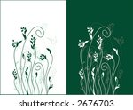floral background. Refined and beautiful. Ideally for your use - stock vector