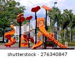 Playground in garden - stock photo