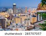 Kobe, Japan skyline from the Kitano District. - stock photo