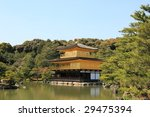 Spring in world heritage: kinkaku temple (golden pavilion), Kyoto, Japan - stock photo