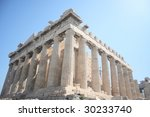 Parthenon temple at Athens, Greece - stock photo