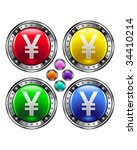 Japanese yen currency icon on round colorful vector buttons suitable for use on websites, in print materials or in advertisements.  Set includes red, yellow, green, and blue versions. - stock vector