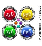Russian ruble icon on round colorful vector buttons suitable for use on websites, in print materials or in advertisements.  Set includes red, yellow, green, and blue versions. - stock vector