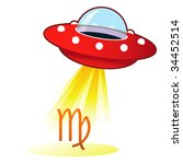 Virgo zodiac astrology sign icon on retro flying saucer UFO with light beam. - stock vector