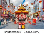 KOBE, JAPAN - DECEMBER 17, 2015: Chinatown district of Kobe at the square and pavilion. It is one of three designated Chinatowns in Japan. - stock photo