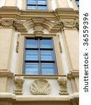 Old window in Austria - stock photo