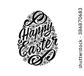 Happy Easter greeting Card, hand-drawing Lettering. Typography Inscription - stock photo