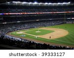 BRONX, NY - OCTOBER 17: A wide view of Yankee Stadium during game 2 of the ALCS on October 17, 2009 in the Bronx, NY. - stock photo