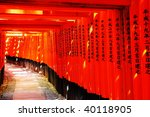 the thousand torii gate of Fushimi Inari Shrine at Kyoto, Japan - stock photo
