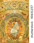 beautiful fresco in Russian orthodox church, St. Petersburg, Russia - stock photo