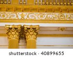 detail of gold-decorated interior - stock photo
