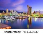 Kobe Japan Skyline - stock photo
