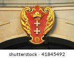 Symbol of Gdansk - stock photo