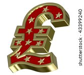 Gold-red Pound sign with stars isolated on white. Computer generated 3D photo rendering. - stock photo