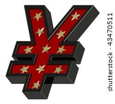 Red-black Yen sign with stars isolated on white. Computer generated 3D photo rendering. - stock photo
