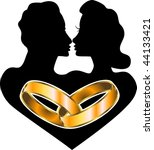 Vector Valentine Icon Love Logo also available with Text. - stock vector