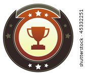 Trophy, contest, or award icon on round red and brown imperial vector button with star accents - stock vector