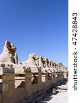 Ruin of the Karnak Temple Complex. Alley of Sphinx  -Lions with Ram head . Luxor, Egypt - stock photo