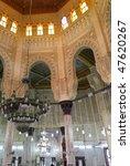 Interior view of Mosque of Abu El Abbas Masjid, Alexandria, Egypt. - stock photo