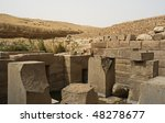 """The antique ruins of the temple in """"Abydos"""" in Egypt - stock photo"""
