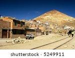 Train Tracks - Potosi, Bolivia - stock photo