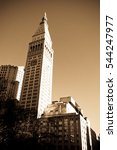 New York City, Manhattan streets and buildings - stock photo