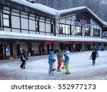 Winter Ski Resort, people with skis and snowboards, Krasnaya Polyana, Russia, December 23, 2016 - stock photo