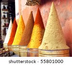 Moroccan spices - stock photo
