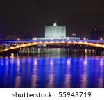 """Government building in Moscow. Inscription on the facade means """"House of the Government of the Russian Federation"""" - stock photo"""