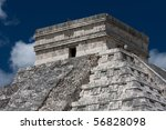 Detail of Kukulcan Temple at Chichen Itza - stock photo