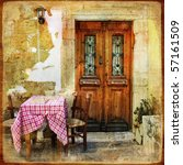 pictorial old greek streets with tavernas - retro styled picture - stock photo