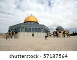 Temple mount in Jerusalem - stock photo