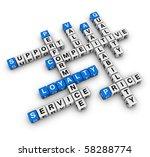 customer loyalty (blue-white cubes crossword series) - stock photo