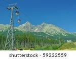 hight tatars - stock photo