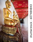 Golden Buddha in temple Thailand - stock photo