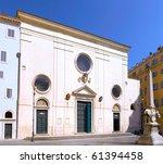 Santissimo Nome di Maria Rome church. Rome. Italy. - stock photo