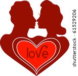 Raster version Valentine Icon Love Logo with Text. - stock photo
