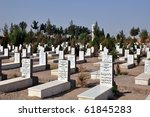 Iran cemetery - stock photo