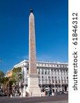 Obelisk in rome - stock photo