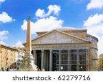 The World famous landmark in Rome  -Pantheon , Italy - stock photo