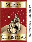 Raster version Illustration of a Merry Christmas Red Nativity. - stock photo
