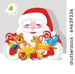 Santa Claus with children gifts - stock photo