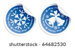 Vector Christmas stickers - stock vector