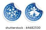 Vector Christmas stickers - stock vector