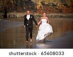 Wedding run - stock photo